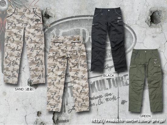 【Von Dutch motors】VOM-PT01 Cotton Pants