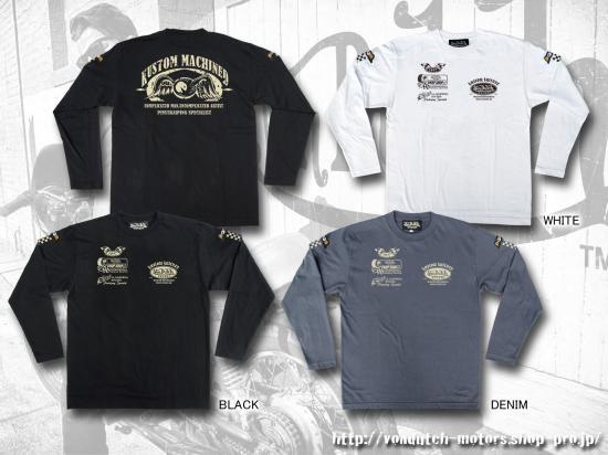 【Von Dutch motors】VOM-LT24 Long Sleeve T-Shirt