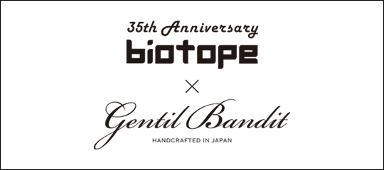 35th_biotope