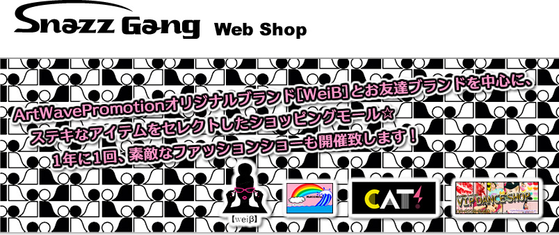 SNAZZ GANG Web Shop