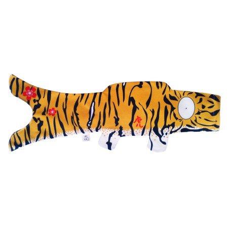 ★2017年ユーノイア限定色!★Madame MO New generation TIGER KOINOBORI- マダムモー こいのぼり(Sサイズ/タイガー)