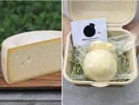 長期熟成セミハードチーズと<br/>カチョカバロのセット