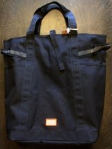 Deus Ex Machina : Pack Tote (black)