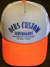 Deus Ex Machina : Pumice Trucker (orange)