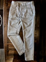 Betty Smith Men's : Knit-like Tapered Pants