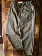 Betty Smith Men's : Easy Wide Chino-Pants (olive)
