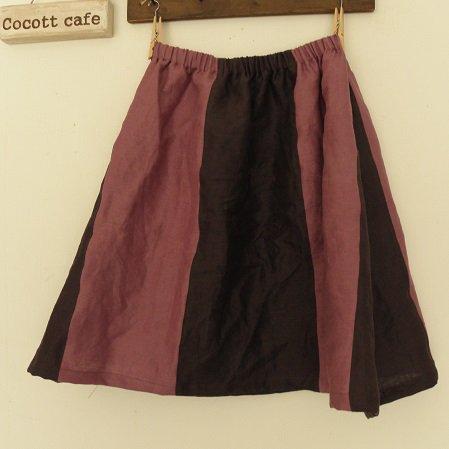 切り替えフレアースカート リネン100%ダークブラウン×ローズピンク