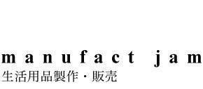 manufact jam OnlineStore うつわと生活用品