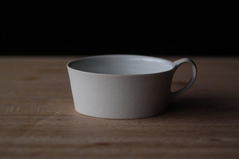 桑原典子 広口スープカップ/真っ白