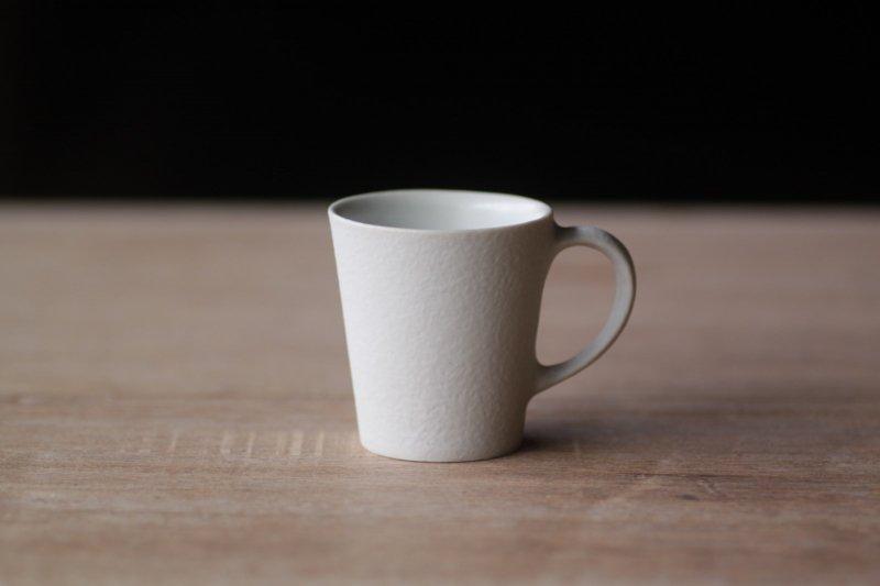 桑原典子 デミタスカップ/真っ白