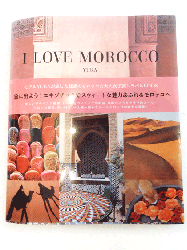I LOVE MOROCCO BOOK