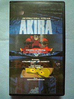 AKIRA (国際映画祭参加版)[VHS] / 大友克洋 監督