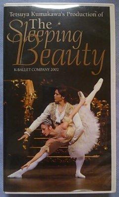 The Sleeping Beauty(眠りの森の美女) [VHS] / 熊川哲也