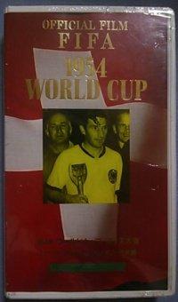 1954年 ワールドカップ スイス大会 【字幕版】[VHS](新品未開封品)