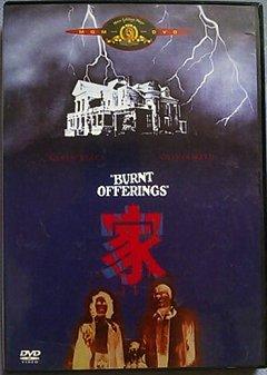 家 [DVD] / ダン・カーティス監督