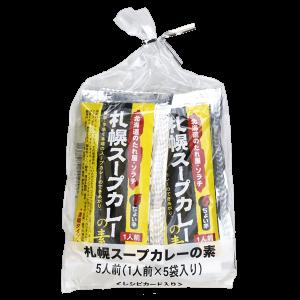 ソラチ 札幌スープカレーの素
