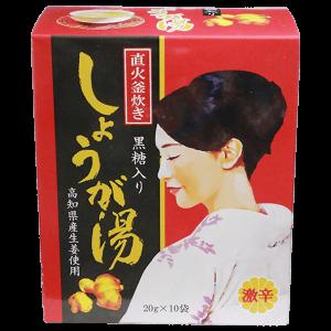 桜南食品 しょうが湯黒糖入激辛