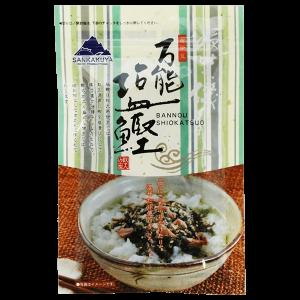 三角屋水産 塩鰹茶漬