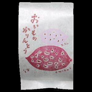 山本佐太郎商店 おいものかりんとう 紫芋