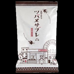 山本佐太郎商店 つばめサブレ 有機ココア