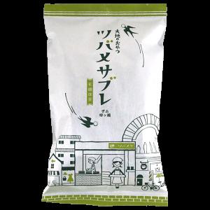 山本佐太郎商店 つばめサブレ 有機抹茶