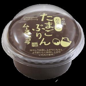 田部 森の国たなべのムースショコラ