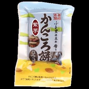 草加家 かんころ餅 小判 紫芋