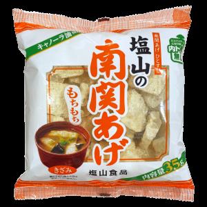 塩山食品 南関あげ(刻み)
