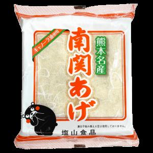 塩山食品 南関あげ(三枚入り)