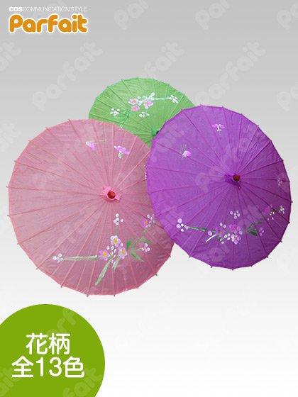 和傘(花柄付き・直径88cm)