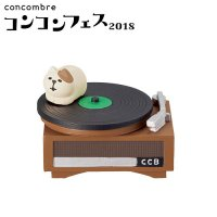 【DECOLE デコレ concombre レコードプレーニャー】