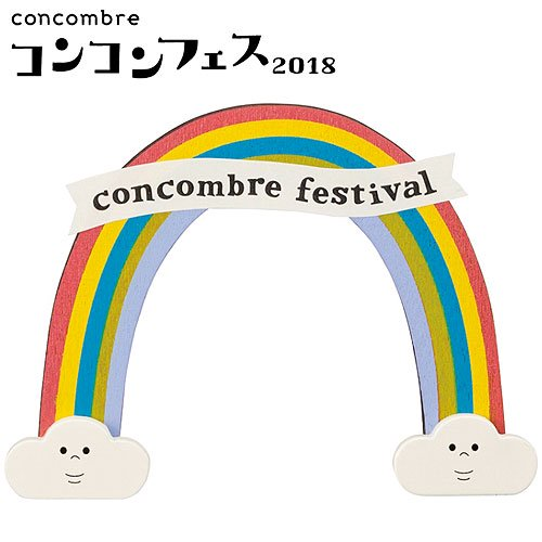 DECOLE デコレ concombre 虹アーチ