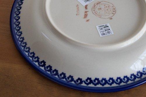 「VENA」ディナー・プレート 26cm