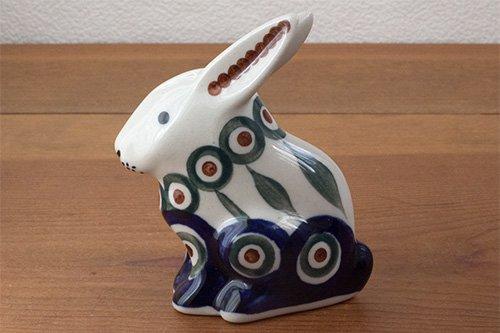 ポーランド陶器「アルティスティッチナ社」スリムうさぎ 小