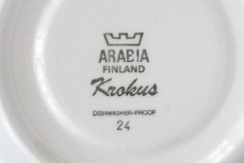 ARABIA Krokus アラビア クロッカス/北欧ヴィンテージ食器