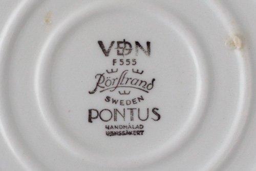Rorstrand PONTUS ロールストランド ポントゥス/北欧ヴィンテージ食器