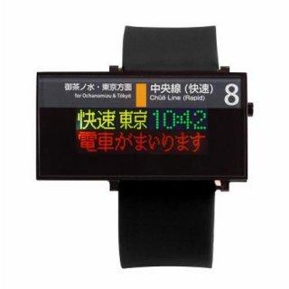 中央線 新宿駅バージョン