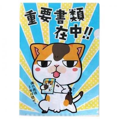 猫クリアファイル A4サイズ 「重要書類在中!!」 ネコ キャット