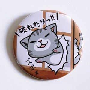 猫缶バッジ 破れたりっ!! ネコ キャット 缶バッチ