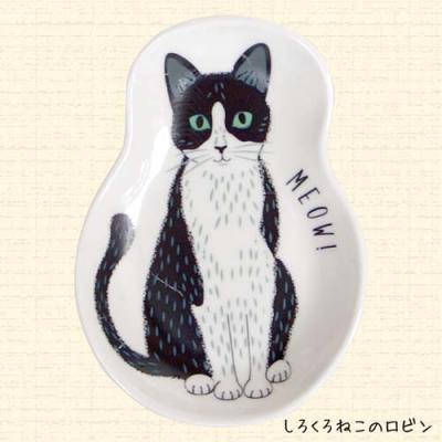みゃお!みゃお!ねこ皿 しろくろねこのロビン 猫 ネコ キャット