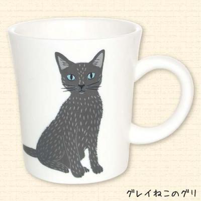 みゃお!みゃお!ねこマグ グレイねこのグリ 猫 ネコ キャット