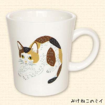 みゃお!みゃお!ねこマグ みけねこのミイ 猫 ネコ キャット