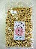 小路さんの大豆 300g