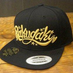 RAKUGAKI RAKUGAKI Main logo Snap Back Cap      Black x Gold