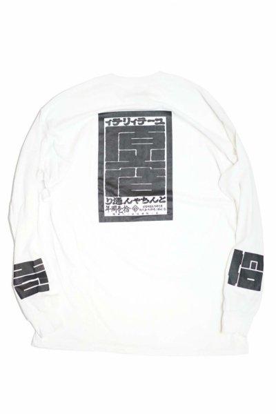 EFFECTEN(エフェクテン) 11th anniversary 「ユーティリティ原宿」L/S