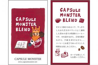 CAPSULE MONSTER BLEND