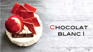 CHOCOLAT BLANC -ショコラブラン-
