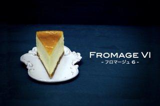 フロマージュ6