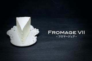 フロマージュ7