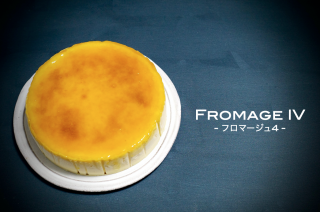 FROMAGE4 -フロマージュ4-